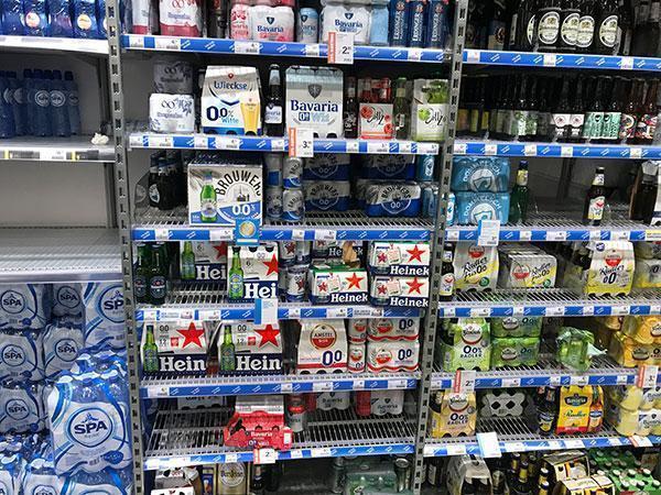 Wat is gezond in de supermarkt en wat niet? Alcoholvrij bier